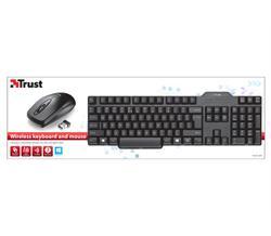 trust-kablosuz-klavye