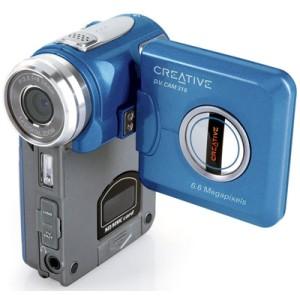 Eskiden düzgün videolar çekebilmek için böyle aletler almak gerekiyordu.