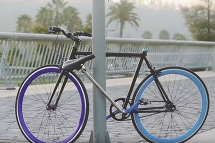 çalýnamayan bisiklet