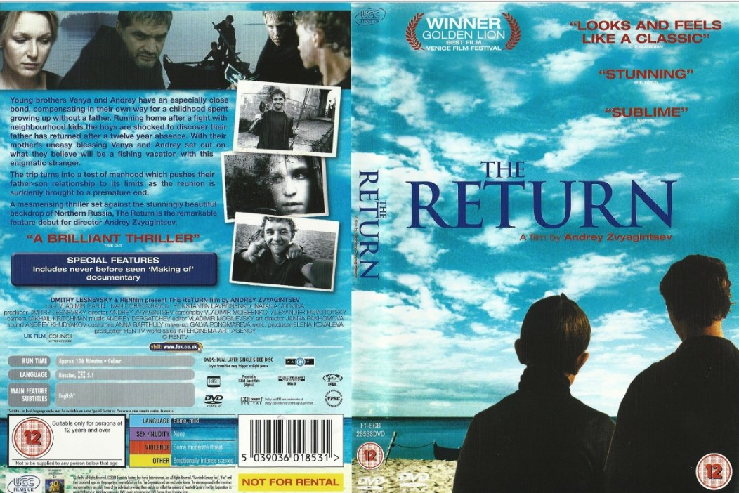 Dönüş Filmi (The Return)